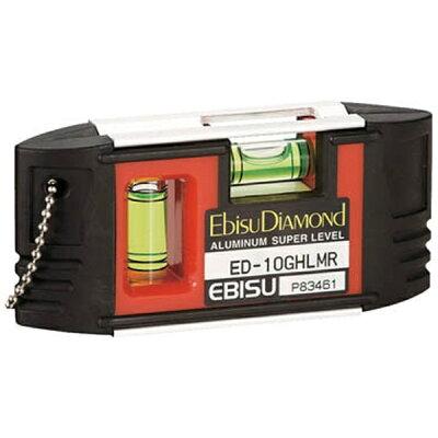 ED10GHLMR エビス G-ハンディーレベル レッド エビスダイヤモンド ED10GHLMR