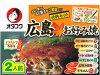 オタフクソース 土産用広島お好み焼材料セット2人前