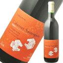 丹波ワイン 亀岡カベルネソーヴィニヨン 14 赤 720ml