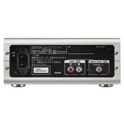 デノン CDプレーヤー DCD-50-SP