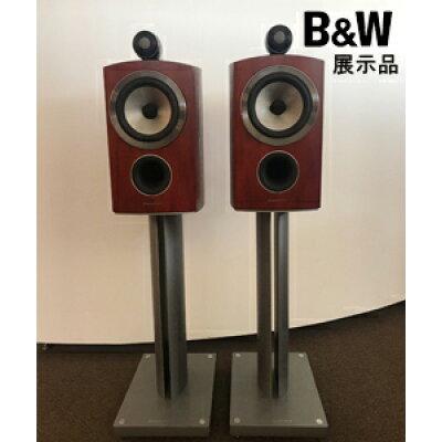 Bowers&Wilkins ブックシェルフ型スピーカー 805 D3 MR 1ホン