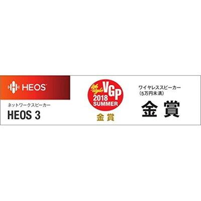 デノン ネットワーク Wi-Fi対応 スピーカー HEOS3HS2K