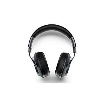 Bowers&Wilkins PX/H