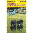 ゴールデンスター GS 手動芝刈機用 純正ハンドル継ボルト・ノブナットセット 309408