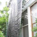 キンボシ 遮光ネット 縁取りハトメ付 約2m×3m 1066251