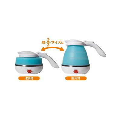 ミヨシ 折りたためるトラベルケトル ブルー MBE-TK02/BL(1コ入)