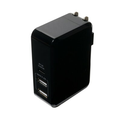 MCO 高出力対応USB-ACアダプタ 3ポートタイプ IPA-C01/BK