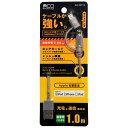 MCO 高耐久microUSBケーブル+ Lightningアダプタ 1m グレー SLC-MT10/GY