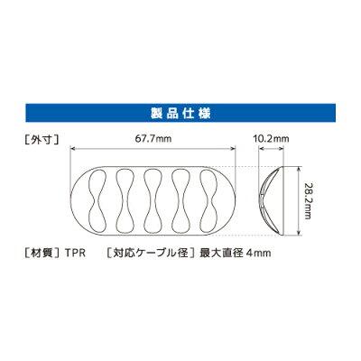 ミヨシ MCO ケーブルホルダー オーバルタイプ ピンク/オレンジ CM-CHD/AS2