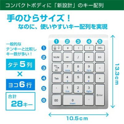 ミヨシ 2.4GHzワイヤレステンキー シルバー TEN24G01/SL(1コ入)