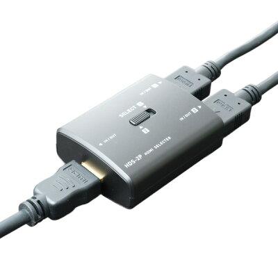 ミヨシ HDMIセレクター 2分配 双方向タイプ MCO HDS-2P