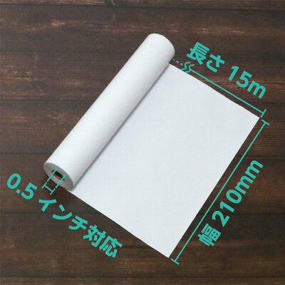 MCO FAX用感熱ロール紙 A4 FXK15AH-2