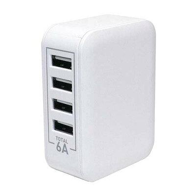 MCO 5V6A対応 USB-ACアダプタ 4ポートタイプ ホワイト IPA-60U/WH