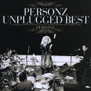 PERSONZ UNPLUGGED BEST/CD/OMCA-5023