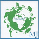 "MJ オルゴール・コレクション ""Heal The World""/CD/OMCA-4084"