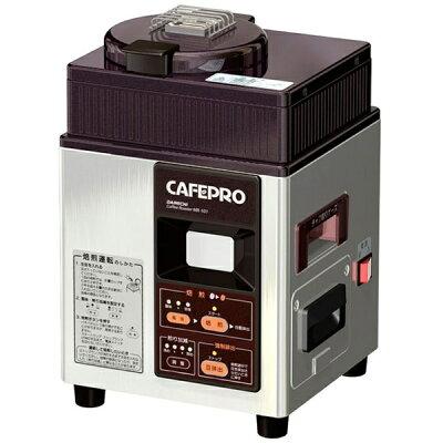 ダイニチ コーヒー豆焙煎機 cafepro101  mr-101