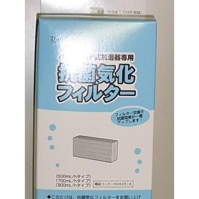 ダイニチ 抗菌気化フィルター 5シーズン用 H060518(1コ入)