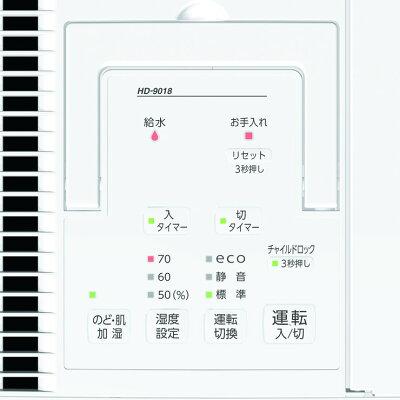 ダイニチ 加湿器 (プレハブ洋室24畳まで/木造和室14.5畳まで) ホワイト HD-9018-W(1台)