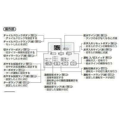 DAINICHI 加湿器 RX SERIES HD-RX518(W)