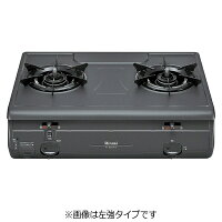 Rinnai ワンピーストップ ガステーブルコンロ RT-650-2FTS-R 12A・13A