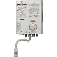 リンナイ ガス湯沸かし器 ホワイト 都市ガス用 RUS-V561WH 13A