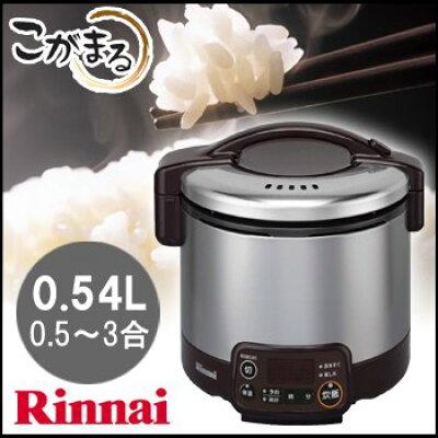 リンナイ タイマー電子ジャーガス炊飯器 3合都市ガス ダークブラウンRR-030VMT(DB)13A(1台)