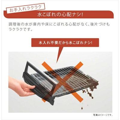 Rinnai ガステーブル 水無し片面焼グリル KGM64PK2-L 12A・13A