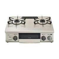 Rinnai ガステーブル 水無し片面焼グリル KG34NBE-R 12A・13A