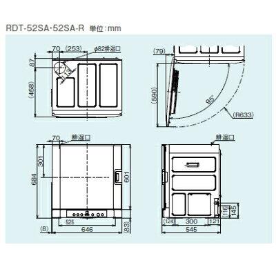リンナイ ガス衣類乾燥機乾燥容量5.0kg 家庭用 左開き 13A RDT-52SA