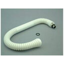 リンナイ 305-030-035 標準 カバー付出湯管 長さ:350mm RU-0171 305030035