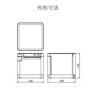 star 多機能レシートプリンター MCP31 L BK JP