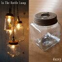 ディテール DETAIL イン ザ ボトル ランプ In The Bottle Lamp Dazey 2674D