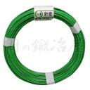 カラー針金(緑) 1kg巻 太さ0.9mm×長さ(約)270m