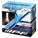 IPF・LEDフォグコンバージョンキット・101FLB 対応バルブH8/11/16・色温度6500k