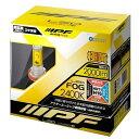 IPF LEDバルブ フォグランプ 黄色 2400K H8 H11 H16 12v12w 104FLB
