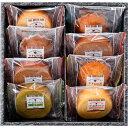 彩食工房 スゥイートタイム焼き菓子セット BM-BO 8袋