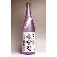 傳藏院蔵 乙類25° 芋 海童 春雲紫 瓶 1.8L