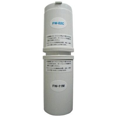 FUJIIRYOKI 整水器トレビ用カートリッジ FW-13CM