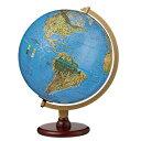 リプルーグル 地球儀 カーライル型  The Carlyle 球径30cm