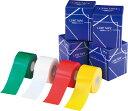 【TPT40 50】緑_シムレス和紙ラインテープ グローバル
