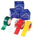 グローバル ポリレン・ラインテープ 40mm 白(2巻)