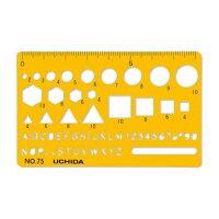 ウチダ テンプレート カードサイズ定規 75