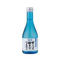 梅錦 本醸美酒 ずーっと好きでいてください 300ml