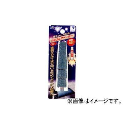 ICHIGUCHI/イチグチ ロケットサンダージルコニア 10X50X16 3個入 #60 86915