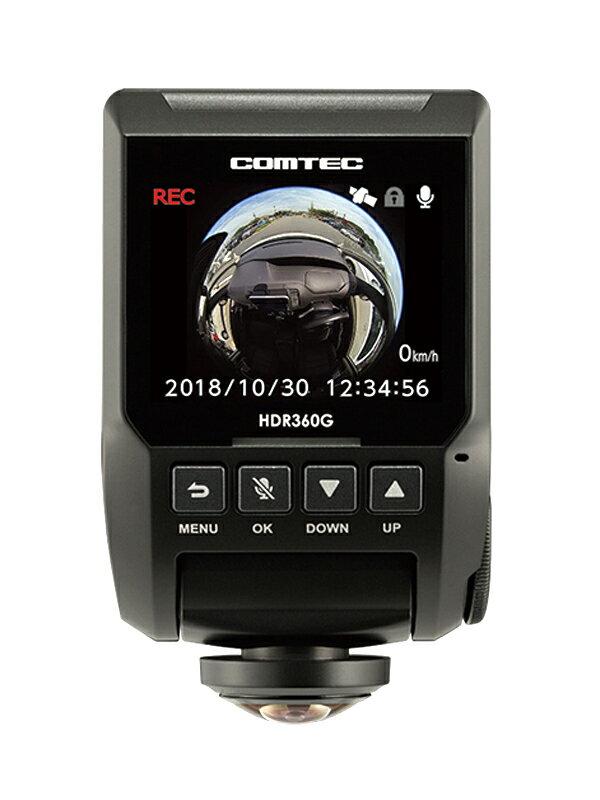 コムテック 360度全方向対応ドライブレコーダー HDR360G 340万画素