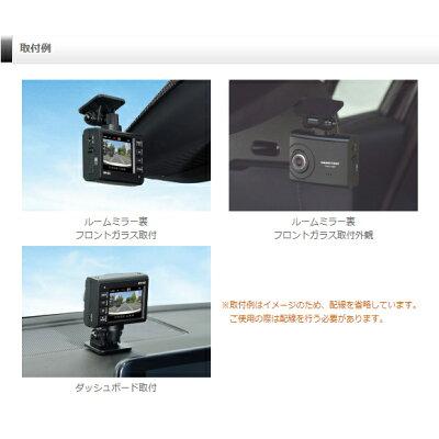 コムテック ZDR-022 ドライブレコーダー 一体型 /Full HD(200万画素)