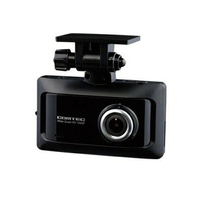 コムテック ZDR026 370万画素 ゼンゴ2カメラ STARVS搭載ドライブレコーダー