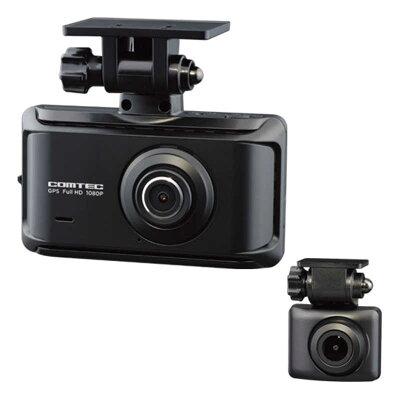 コムテック COMTEC 前後2カメラドライブレコーダー200万画素スタービス搭載 セパレート型 /Full HD 200万画素 /前後カメラ対応