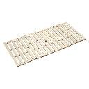 桐四つ折りすのこベッド シングル 長板タイプ KS-100215