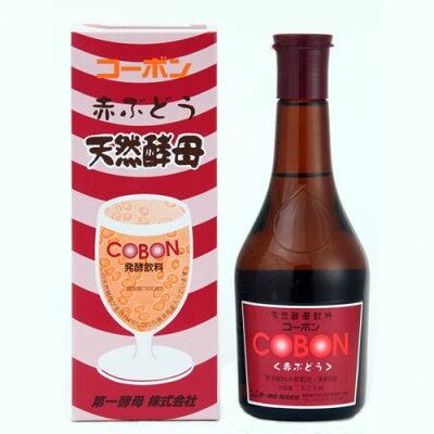 コーボン 赤ぶどう 525ml 第一酵母